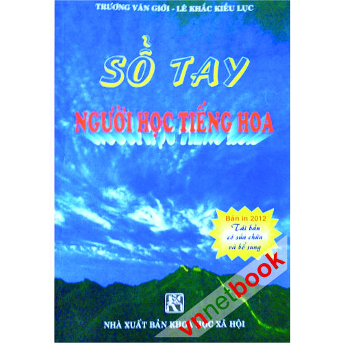 sach-hay-trung-quoc